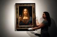 Πού βρίσκεται τελικά ο πιο ακριβός πίνακας στον κόσμο;