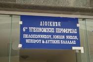 Πάτρα: 'Θεατρικές καταλήψεις' - Στην κόντρα η 6η Υγειονομική Περιφέρεια