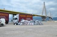11.900 πλαστικά καπάκια μετατρέπονται σε εξοπλισμό για τα Ειδικά Σχολεία της Αχαΐας