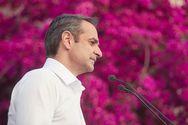 Λέτε ο μακροβιότερος Αχαιός πρωθυπουργός να είναι από την... Κρήτη;
