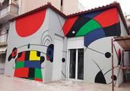 Πάτρα: Ολοκληρώθηκε το graffiti στην 'Κίνηση Πρόταση για ένα άλλο τρόπο ζωής'