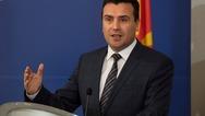 Ζόραν Ζάεφ: 'Δεν συμφέρει κανέναν να ανοίξουν λυμένα ζητήματα'