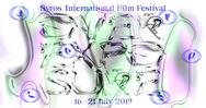 7ο Διεθνές Φεστιβάλ Κινηματογράφου στη Σύρο
