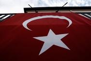 Τουρκία: Ποινή φυλάκισης για δημοσιογράφους του Bloomberg πρότεινε εισαγγελέας