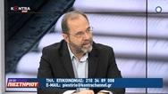 Μ. Σκανδάμης: «Ισχυρό ΚΙΝΑΛ απέναντι στη δεξιά και τη νέα δεξιά του Αλ. Τσίπρα» (video)