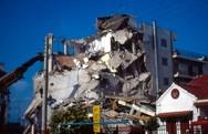 Αίγιο: Τελέσθηκε μνημόσυνο για το φονικό σεισμό