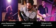 Η Πάτρα τιμά τη Γιορτή της Μουσικής, με 12 συναυλίες!