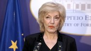 Σία Αναγνωστοπούλου: Θα ζητήσει ευρωπαϊκή παρέμβαση για την τουρκική προκλητικότητα