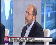 Μαρίνος Σκανδάμης: 'Ο δι-πολωτισμός ΣΥΡΙΖΑ-ΝΔ δεν προσφέρει ελπίδα στον τόπο' (video)