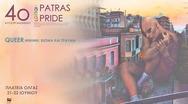 4ο Αυτοργανωμένο Lgbtqi+ Pride Πάτρας στην πλατεία Όλγας