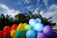 Σε ρυθμούς Pride η Θεσσαλονίκη