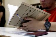 Πανελλήνιες: Συνέχεια με μαθήματα ειδικότητας για τους υποψήφιους των ΕΠΑΛ