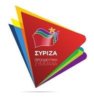 Περιοδείες των υποψηφίων του ΣΥΡΙΖΑ - Προοδευτική Συμμαχία στην Αχαΐα