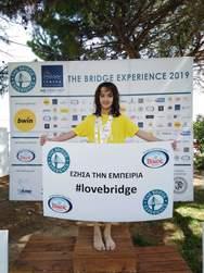 Ο ΣΕΒΑΣ Πάτρας συμμετείχε στο Bridge Experience (φωτο)