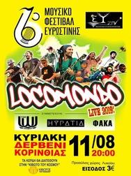 6ο Μουσικό Φεστιβάλ Ευρωστίνης 'ΕΥ ΖΗΝ' στο Δερβένι Κορινθίας
