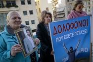 Δίκη Μάριου Παπαγεωργίου: «Δολοφόνε, πού έχεις το παιδί;» ρωτούσε η μάνα του