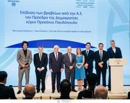 Απονεμήθηκαν τα Επιστημονικά Βραβεία του Ιδρύματος Μποδοσάκη έτους 2019 (φωτο)