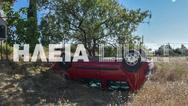 Πύργος: Αυτοκίνητο ανετράπη σε τροχαίο στη Βαρβάσαινα