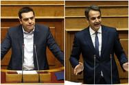Δημοσκόπηση Metron Analysis: Στις 9 μονάδες η διαφορά ΝΔ-ΣΥΡΙΖΑ