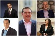 Αχαΐα - Η εκλογική περιφέρεια… των αρχηγών