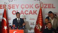 Γερμανία: Το σύστημα Ερντογάν κλονίζεται