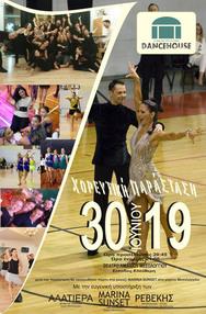 Θερινή Χορευτική Παράσταση Dancehouse 2019 στο Θεατράκι Λιμανιού Μεσολογγίου
