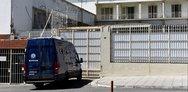 Επέμβαση ΜΑΤ, ΟΠΚΕ και ΕΚΑΜ στις φυλακές Κορυδαλλού