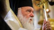 Αρχιεπίσκοπος Ιερώνυμος: 'Ο φόβος και ο πανικός δεν μπορούν να μας προφυλάξουν από τους κινδύνους των εξαρτήσεων'