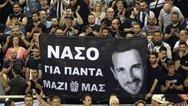 Ένοχοι οι δύο από τους πέντε κατηγορούμενους για το θάνατο του οπαδού του ΠΑΟΚ