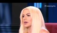 Η Στέλλα Μιζεράκη μίλησε συγκινημένη για τον Πάνο Ζάρλα (video)