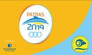 Πάτρα: Ανακοινώθηκε η συνεργασία της επιτροπής των Μεσογειακών Αγώνων με τον 'Ιάσωνα'