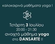 Ανοιχτό Mάθημα Yoga στο Dansarte