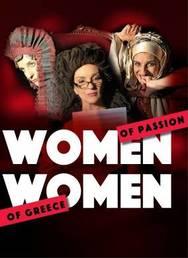 'Women of Passion, Women of Greece' στο θέατρο 'Το Τρένο στο Ρουφ'