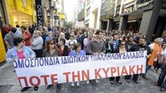 Συγκροτήθηκε σε σώμα η νέα Διοίκηση της Ομοσπονδίας Ιδιωτικών Υπαλλήλων Ελλάδος