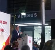 Κουτσούμπας από Πάτρα: 'Στις εκλογές της 7ης του Ιούλη κρίνεται πόσο ισχυρό θα είναι το ΚΚΕ' (vids)