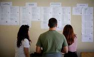 Το μεσημέρι οι βαθμολογίες των Πανελλαδικών εξετάσεων