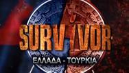 Survivor: Oι Έλληνες παίκτες που πέρασαν στον ημιτελικό!