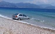 Πάτρα - Αυτοκίνητο 'βούτηξε' στη θάλασσα, στην παραλία του Δρεπάνου! (φωτο)