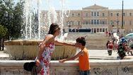 Έρχεται τετραήμερος καύσωνας στην Ελλάδα