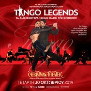 Tango Legends στο Christmas Theater