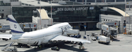 Συναγερμός στο αεροδρόμιο του Τελ Αβίβ