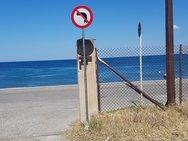 Πάτρα: Η πινακίδα στην έξοδο του κολυμβητηρίου της Αγυιάς, που 'γεννά' τροχαία