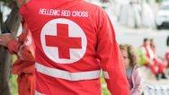 Ενοποίηση των εθελοντικών σωμάτων του Ελληνικού Ερυθρού Σταυρού