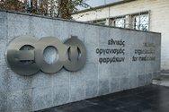 Ο ΕΟΦ απαγορεύει 31 επικίνδυνα καλλυντικά