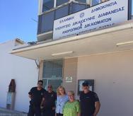 Ευσταθία Γιαννιά: 'Αναγκαίες και επιβεβλημένες οι προσλήψεις προσωπικού και αποσυμφόρησης των φυλακών Αγίου Στεφάνου'