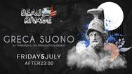 Greca Suono at Beau Rivage