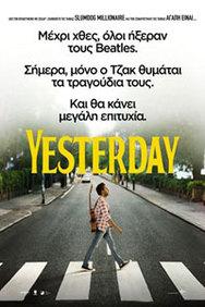 """Η ταινία """"Υesterday"""" μέσα από την κριτική ματιά του Κώστα Νταλιάννη!"""