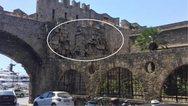 Ρόδος: Κινδυνεύουν να καταρρεύσουν τα τείχη (φωτο)