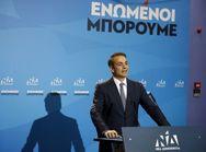 Μητσοτάκης στο CNBC: «Σημαντική νίκη για την Ευρώπη, όχι μόνο για την Ελλάδα»
