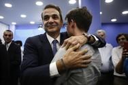 Ο Κυριάκος Μητσοτάκης έλαβε εντολή σχηματισμού κυβέρνησης